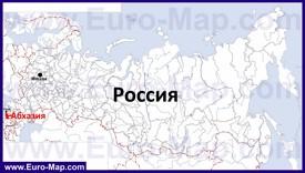 Абхазия на карте России
