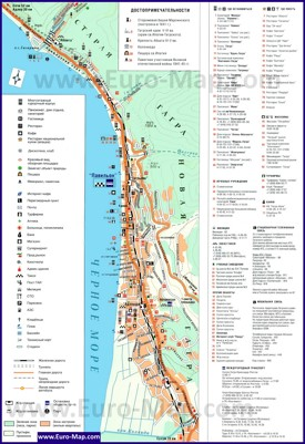 Туристическая карта Гагры с пляжами, гостиницами и пансионатами