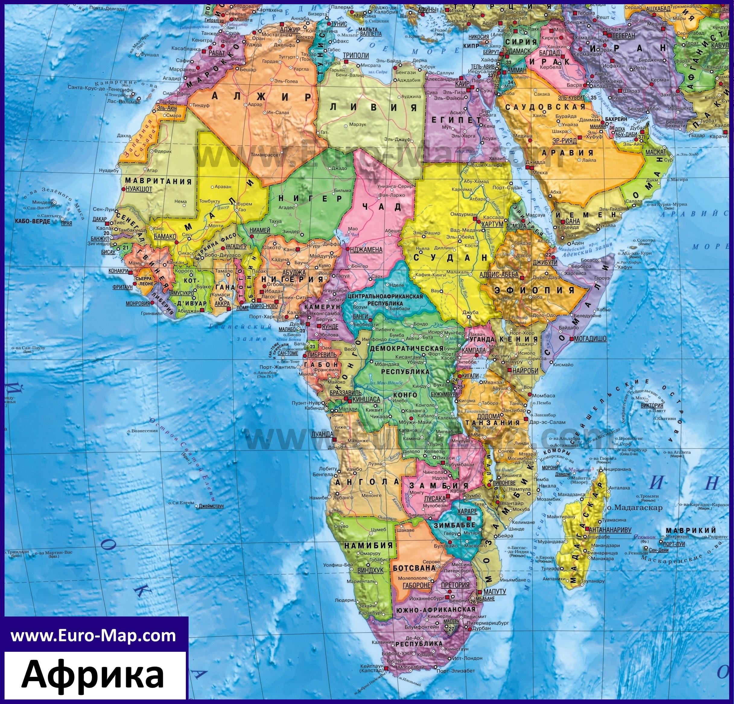 Karta Afriki Podrobnaya Politicheskaya I Fizicheskaya Karta Afriki Na