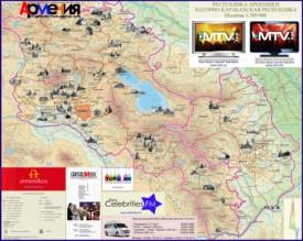 Туристическая карта Армении с достопримечательностями