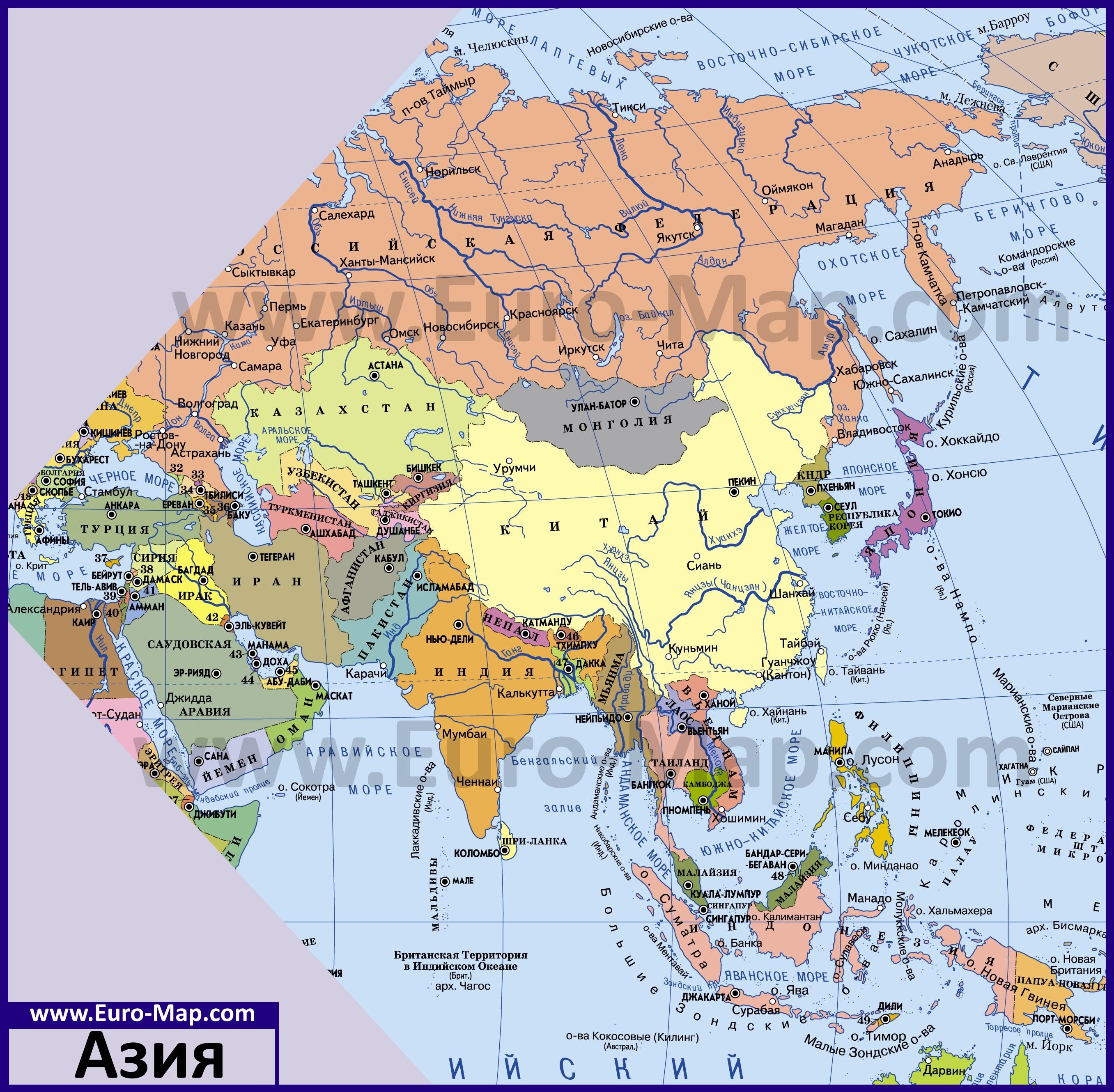 как играть на карте азии