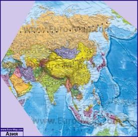 Политическая карта Азии на русском языке