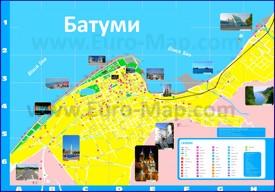 Туристическая карта Батуми