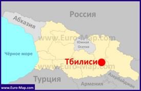 Тбилиси на карте Грузии