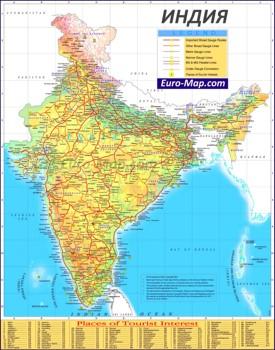 Туристическая карта Индии с достопримечательностями