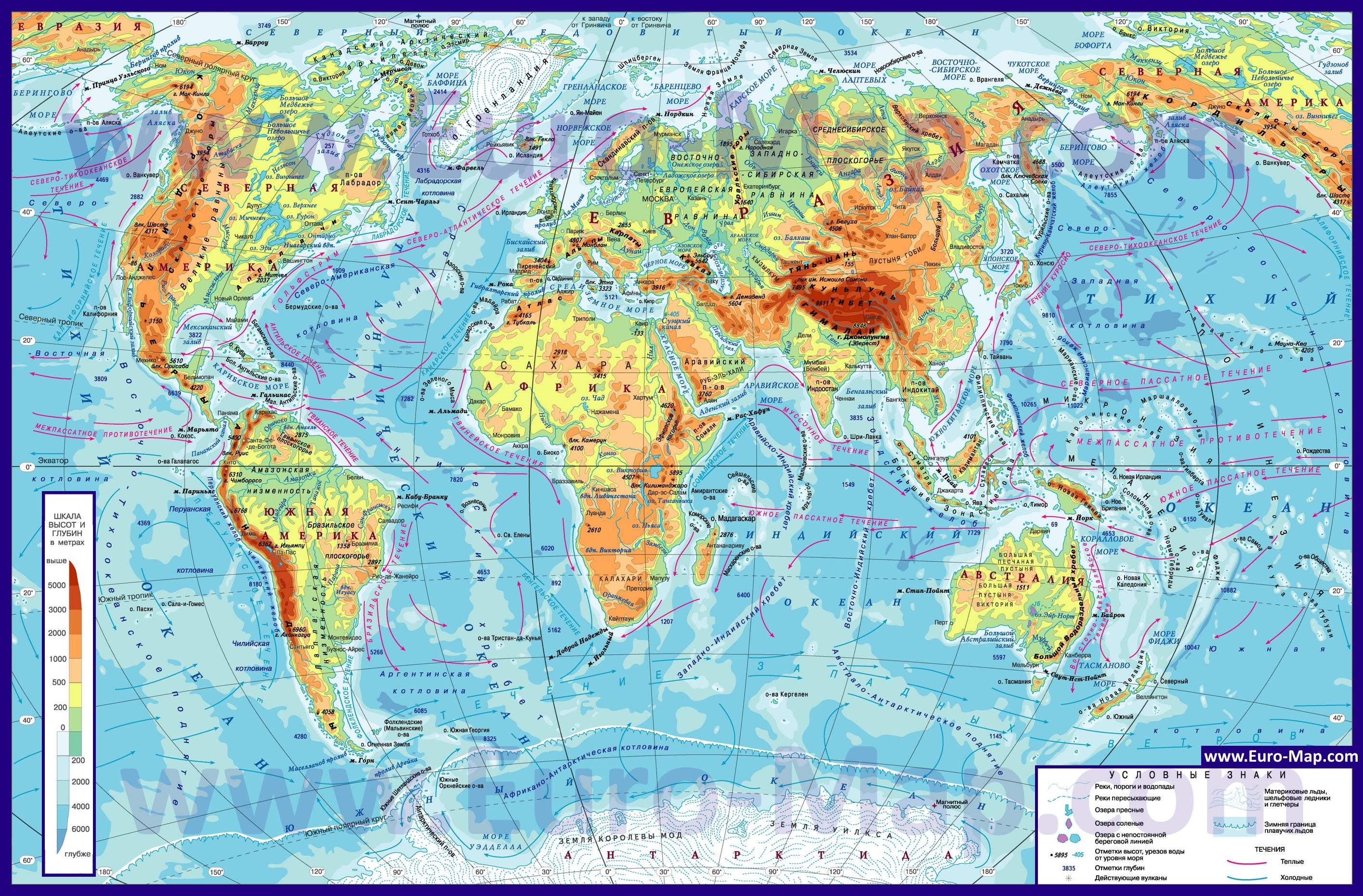 Скачать карту мира на компьютер через торрент
