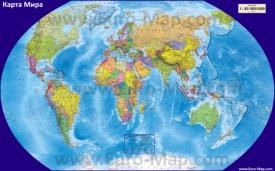 Подробная политическая карта мира