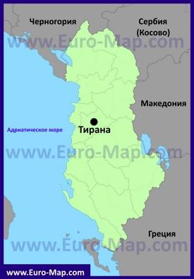 Тирана на карте Албании