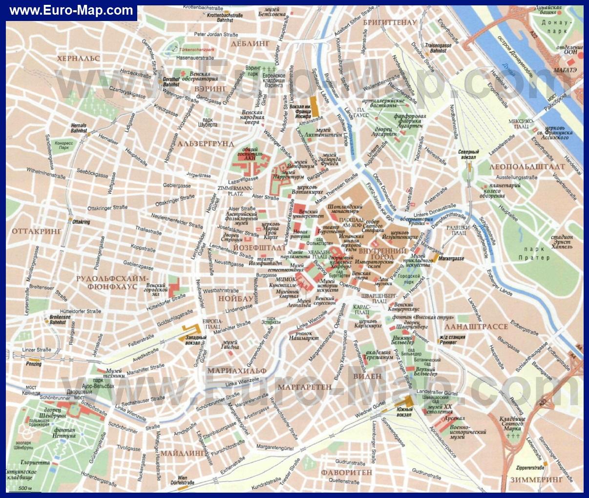 Карта Вены, Австрия.  Карта улиц города Вена на русском языке.