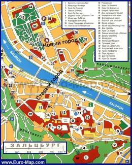 Карта Зальцбурга на русском языке с достопримечательностями