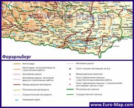 Подробная автомобильная карта дорог земли Каринтия