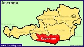 Земля Каринтия на карте Австрии