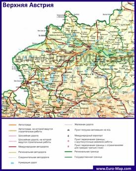 Подробная автомобильная карта дорог земли Верхняя Австрия