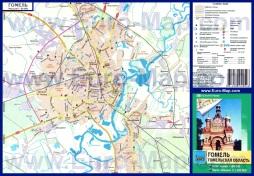 Туристическая карта Гомеля с достопримечательностями