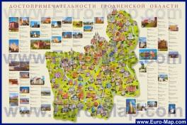 Туристическая карта достопримечательностей Гродно