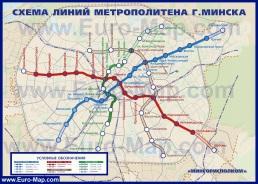 Схема - Карта метро Минска