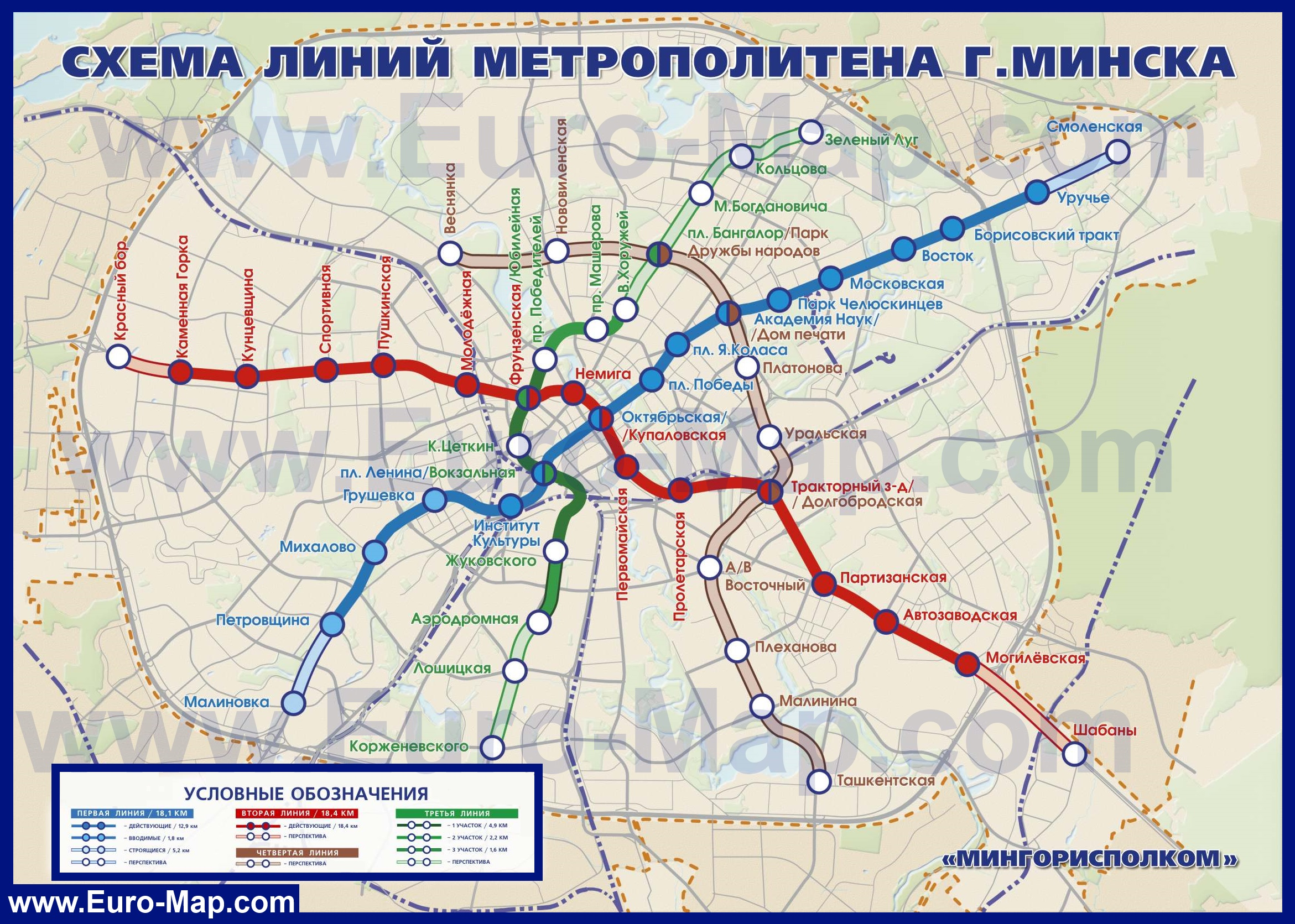 Погода обильное ставропольский край гисметео