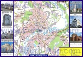 Туристическая карта Могилева