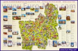 Туристическая карта Гродненской области с достопримечательностями