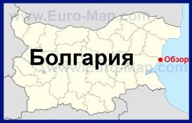 Обзор на карте Болгарии