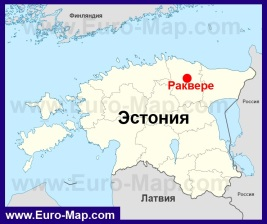 Раквере на карте Эстонии