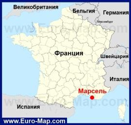 Марсель на карте Франции