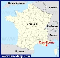 Сан-Тропе на карте Франции