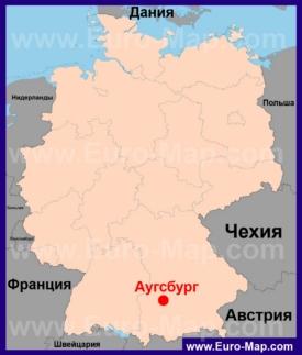 Аугсбург на карте Германии