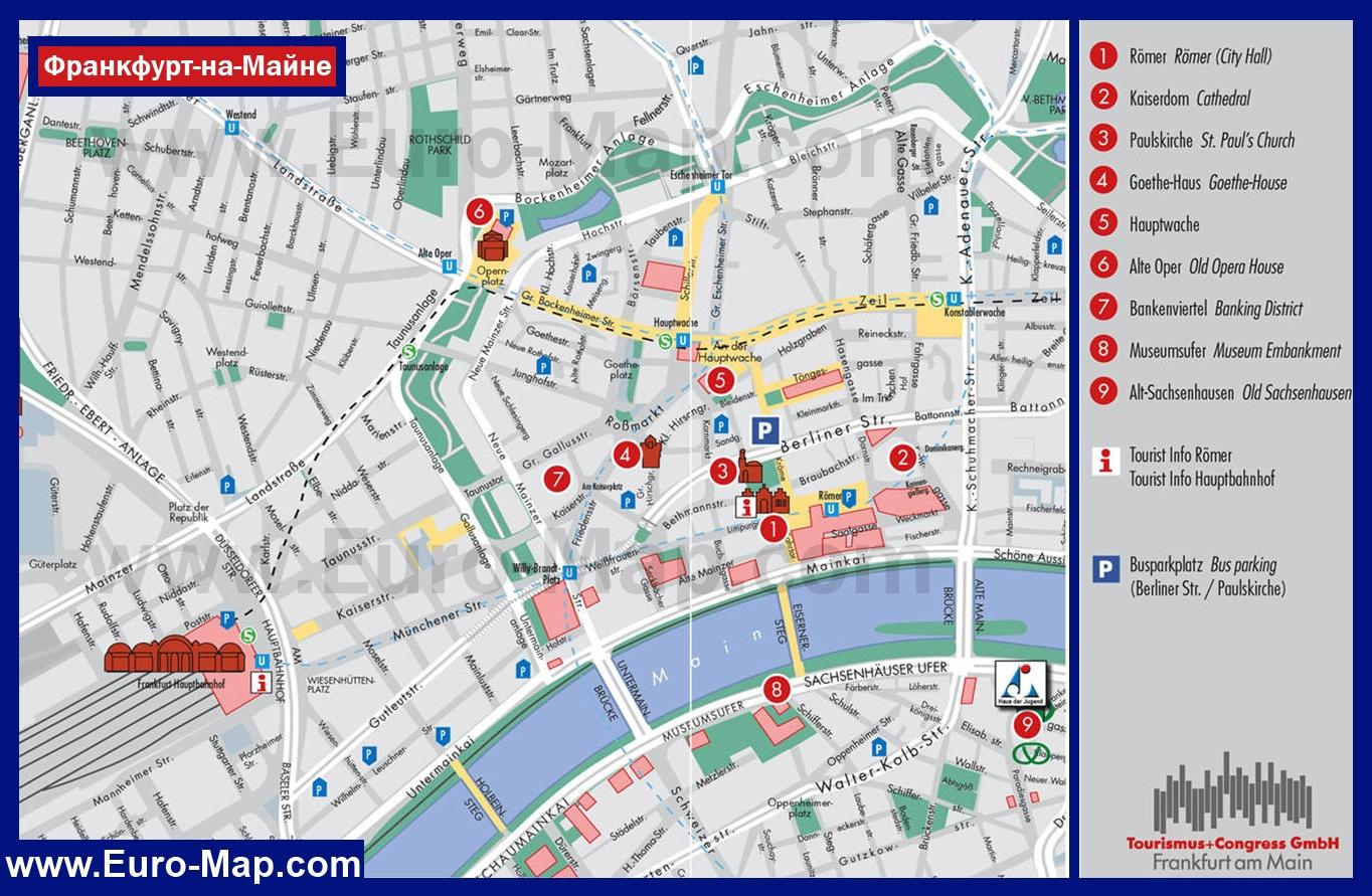 http://euro-map.com/karty-germanii/frankfurt-na-mayne/turisticheskaya-karta-frankfurta-na-mayne-s-dostoprimechatelnostyami.jpg