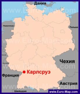 Карлсруэ на карте Германии