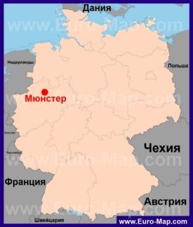 Мюнстер на карте Германии