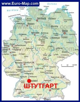 Штутгарт на карте Германии