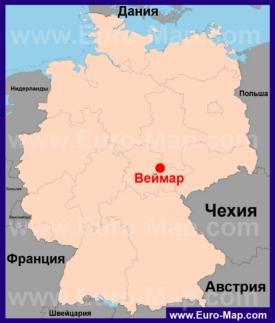 Веймар на карте Германии