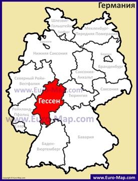 Гессен на карте Германии