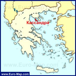 Полуостров Кассандра на карте Греции и Халкидики