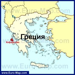 Кефалония на карте Греции