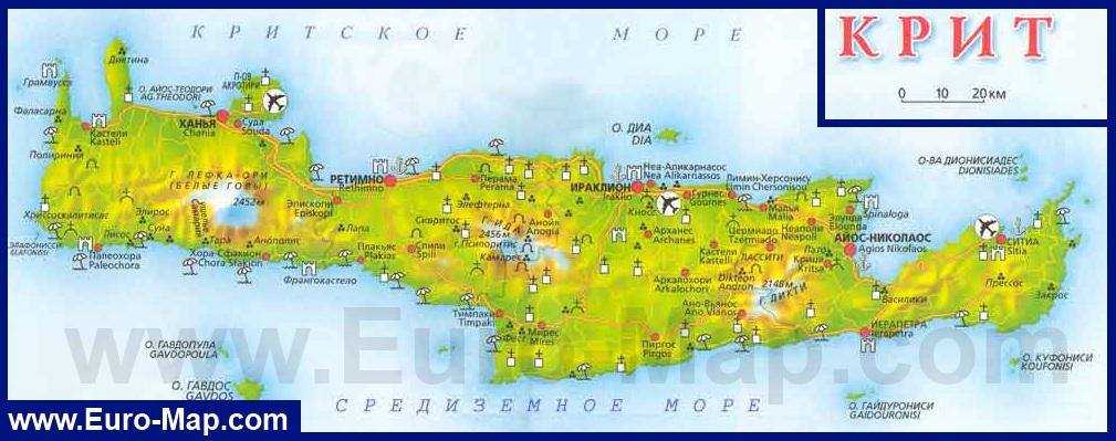 Карта кипра на русском языке с городами