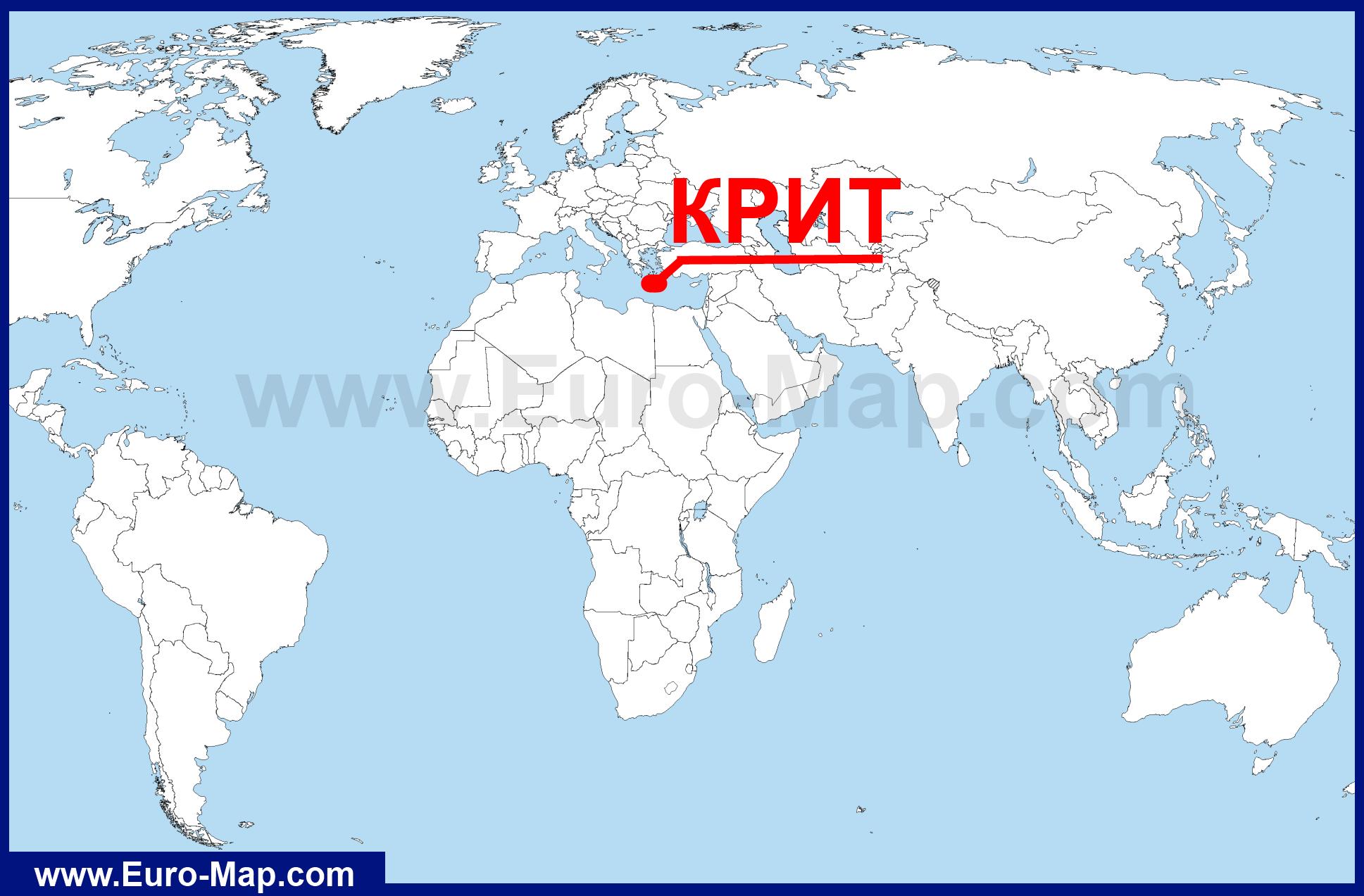 Картинки по запросу Крит на карте Европы