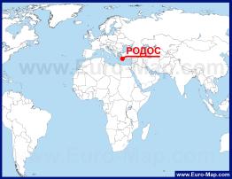 Родос на карте мира