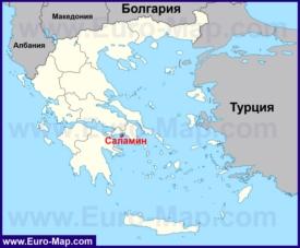 Саламин на карте Греции