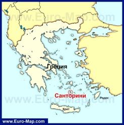 Санторини на карте Греции
