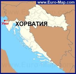 Умаг на карте Хорватии
