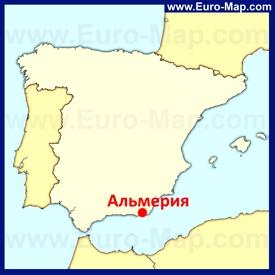Альмерия на карте Испании