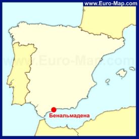Бенальмадена на карте Испании