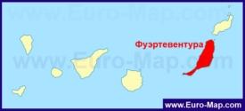 Остров Фуэртевентура на карте Канарских островов