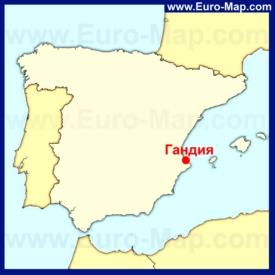 Гандия на карте Испании
