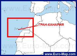 Гран-Канария на карте Мира