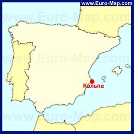 Кальпе на карте Испании