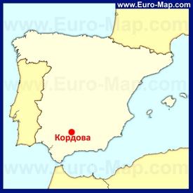 Кордова на карте Испании