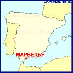 Марбелья на карте Испании
